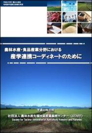 CD活動参考資料1.jpg