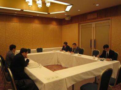 0202検討会議.png