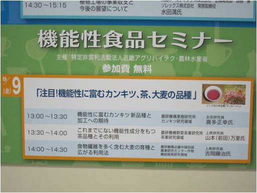 0909講演会1.jpg