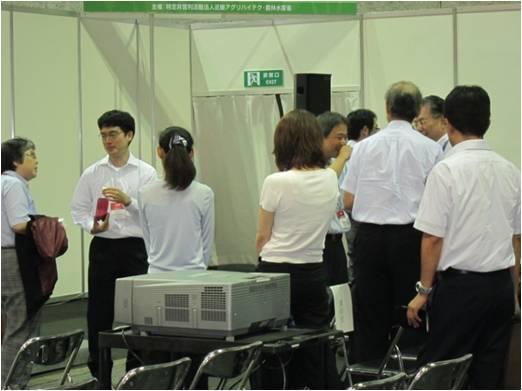 0909講演会2.jpg