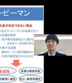 201118成果発表会図1