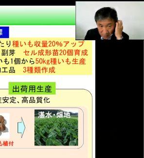 201118成果発表会図2