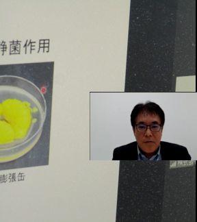 201118成果発表会図3