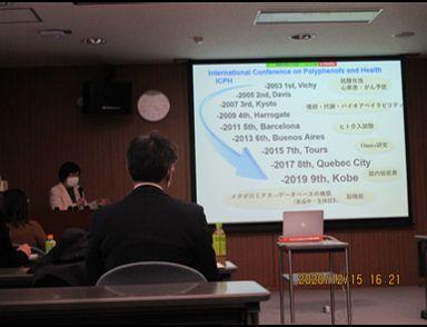 201215セミナー図1